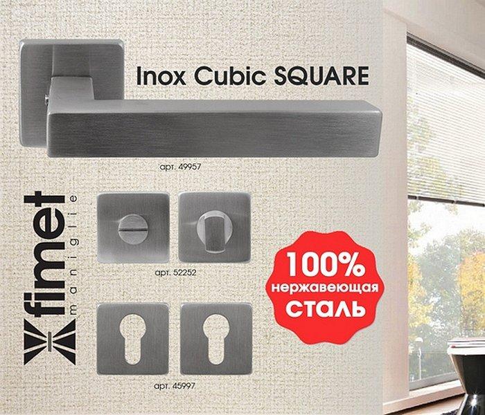Cubic Square - новое стильное решение от Fimet!