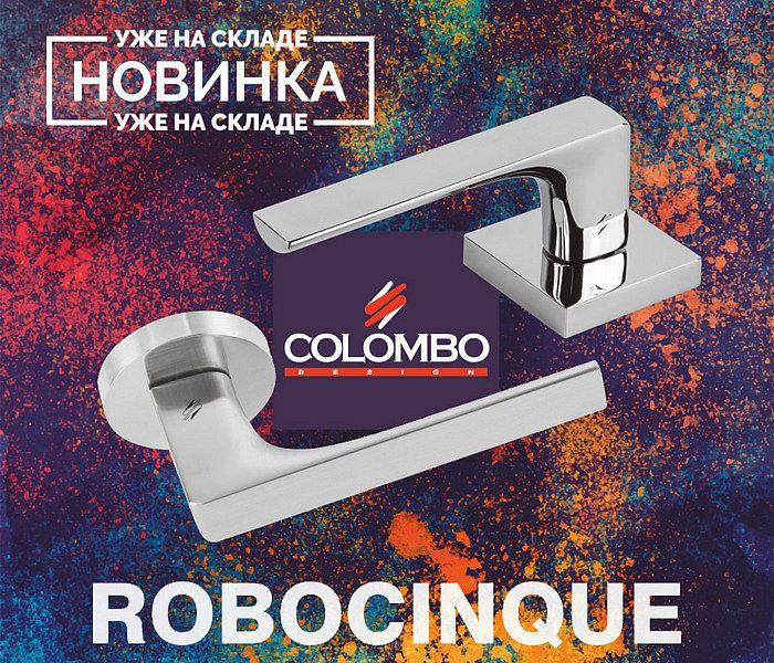Встречайте 5 поколение Robotech!